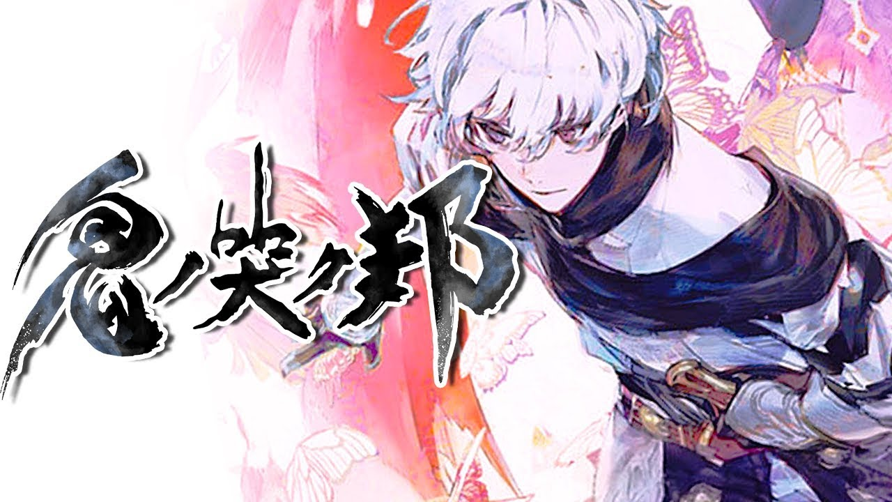 Oninaki - Review